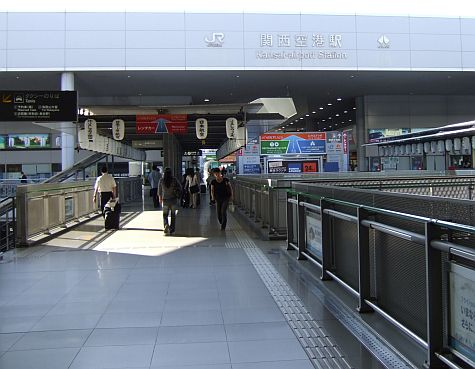 KIX terminal walk