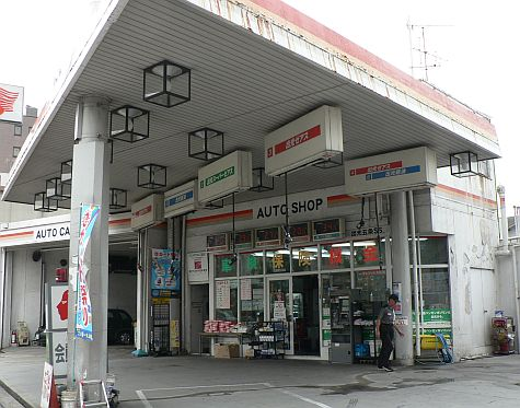 20070724_Kyoto_Gojo_gas_pumps.jpg