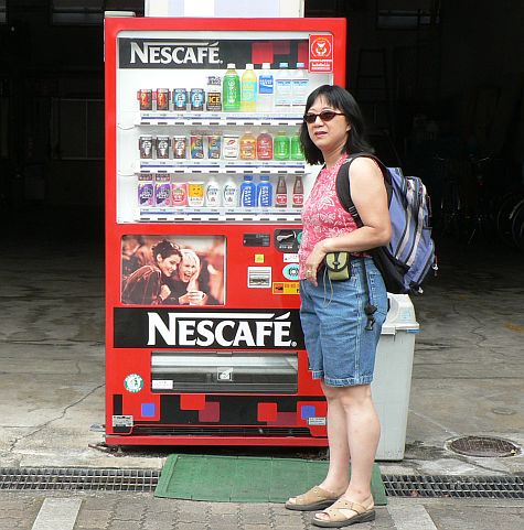 20070724_Kyoto_Horikawa_drink_vending_DY.jpg