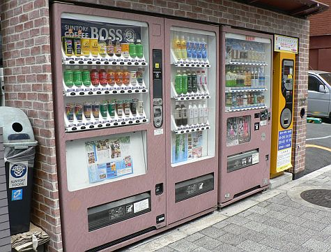20070724_Kyoto_vending_machines.jpg