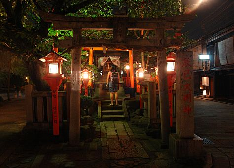 20070725_Gion_south_shrine.jpg