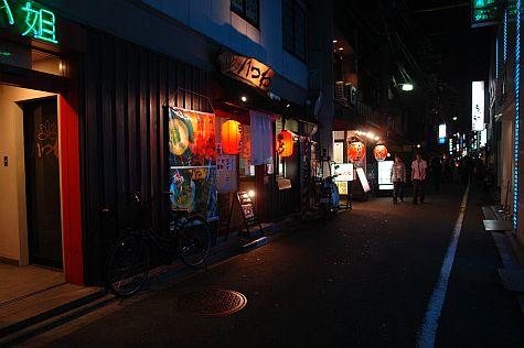 20070725_Gion_street_north_lantern_front.jpg