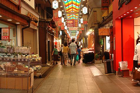 20070725_Nishiki_market_lane.jpg
