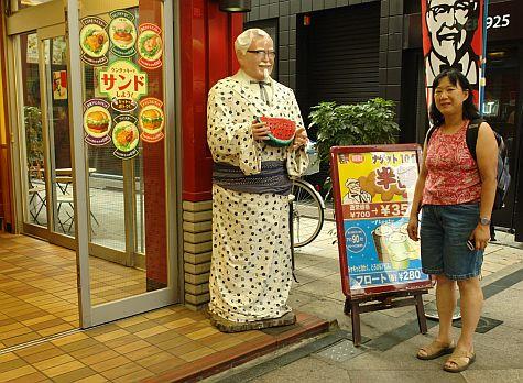 20070725_Shin-Kyogoku_arcade_KFC.jpg