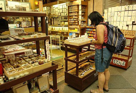 20070725_Shin-Kyogoku_arcade_stamps.jpg