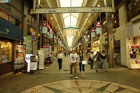 20070725_Teramachi_arcade.jpg