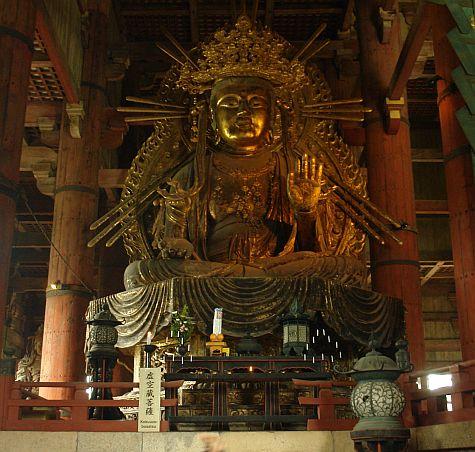 20070725_Toda-Ji _Bodhisattva_left.jpg