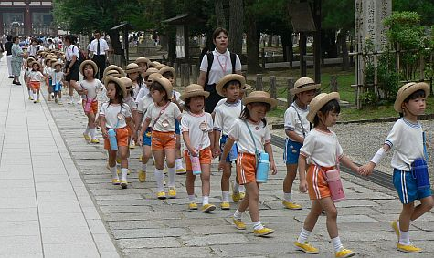 20070725_Toda-Ji_walk_children.jpg