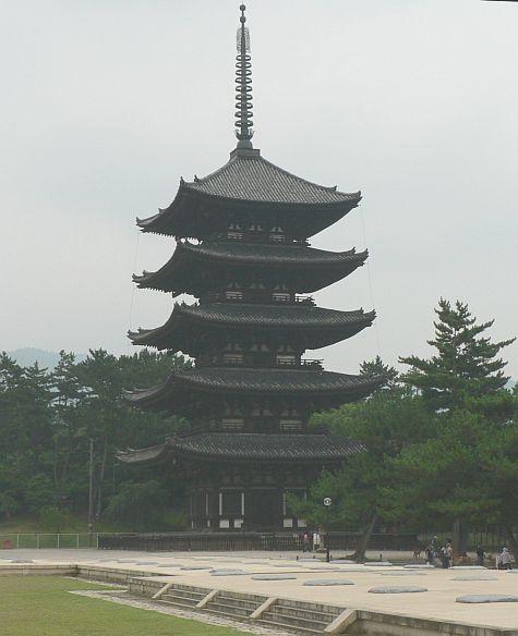 20070725_Kofuku-Ji_five_storey_pagoda.jpg