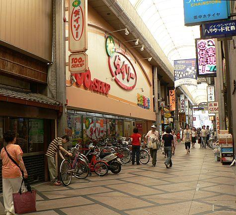 20070725_Nara_Daiso_exterior.jpg