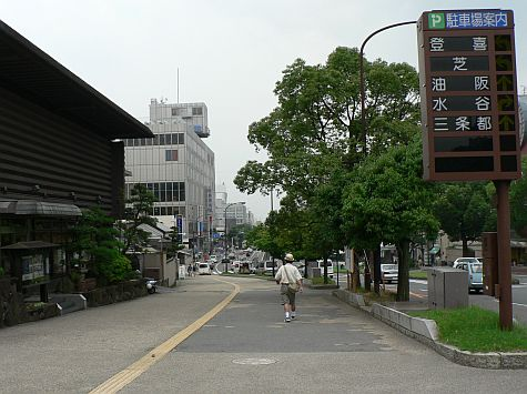 20070725_Nara_Sanjo_Street_view_west.jpg