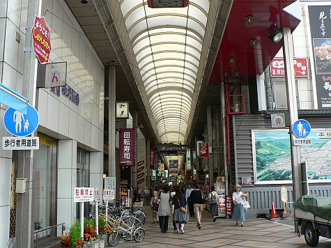 20070725_Nara_Station_arcade.jpg