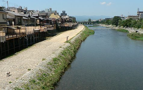 20070726_Kamo_River_view_south.jpg