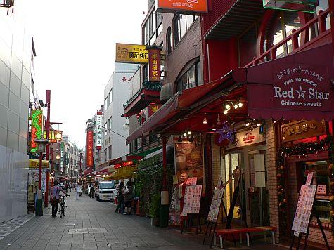 20070726_Kobe_Chinatown_street_east.jpg