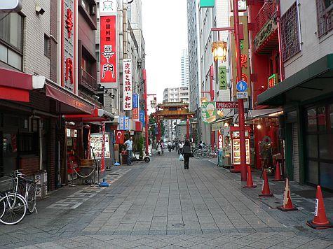 20070726_Kobe_Chinatown_street_west.jpg