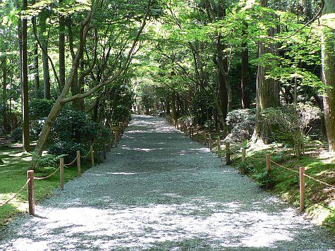 20070726_Ryoan-ji_front_exit_walk.jpg