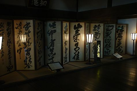 20070726_Ryoan-ji_screens.jpg