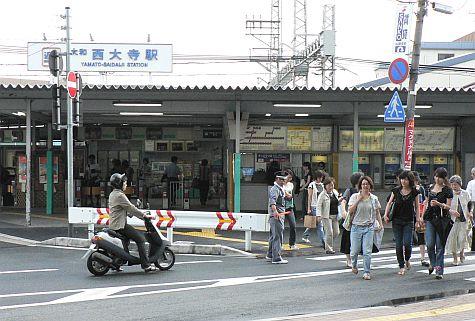 20070726_Yamato-Saidaiji_station.jpg