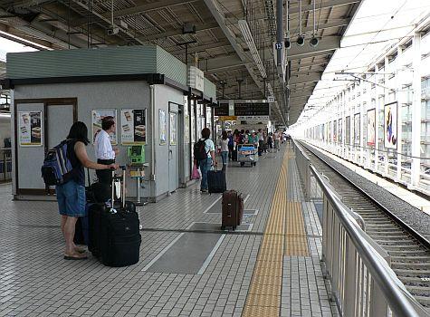 20070727_Kyoto_Shinkansen_platform_view_east.jpg