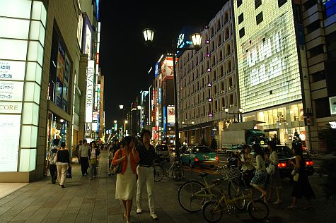 20070728_Chuo-dori_view_south.jpg