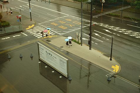 20070729_NatMuseumModern_plaza.jpg