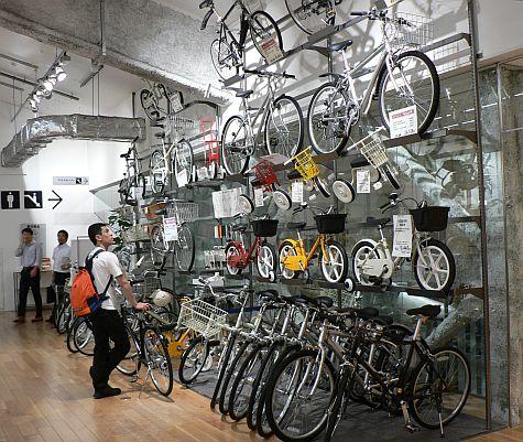 20070730_Muji_bicycles.jpg