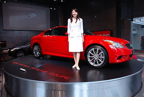 20070730_Nissan_showroom_Skyline_model.jpg