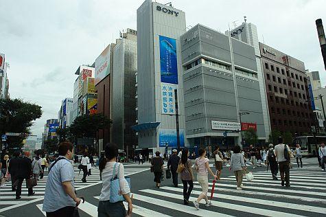 20070730_Sony_showroom_southwest_corner.jpg