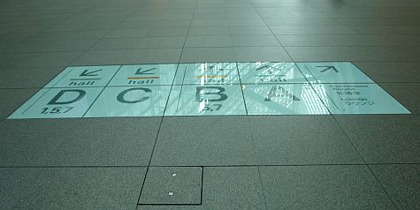 20070730_TokyoIntlForum_ground_floor_directions.jpg