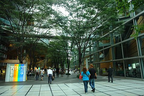 20070730_TokyoIntlForum_west_plaza.jpg
