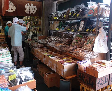 20070730_TsujikiWholesale_dried_veg.jpg