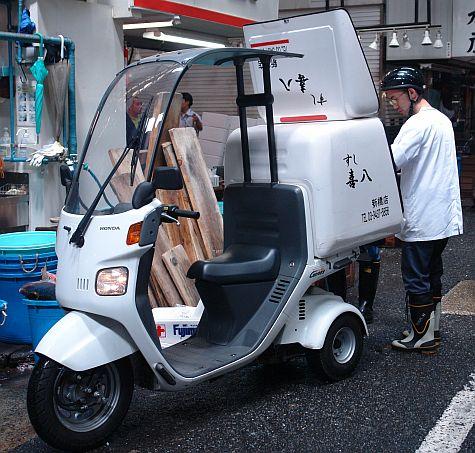 20070730_TsujikiWholesale_scooter.jpg