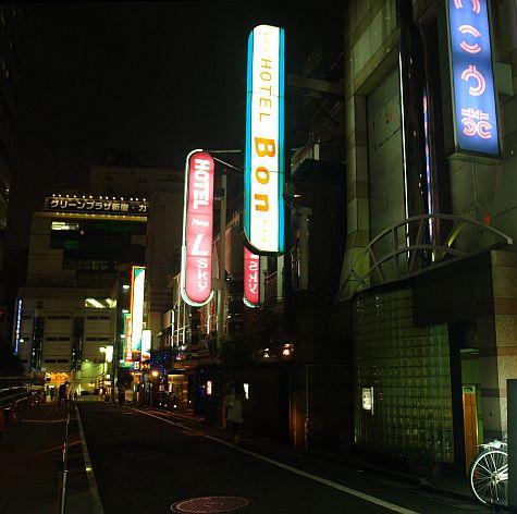 20070731_Shinjuku_love_hotels.jpg