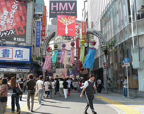 20070801_Shibuya_Center_Gai.jpg