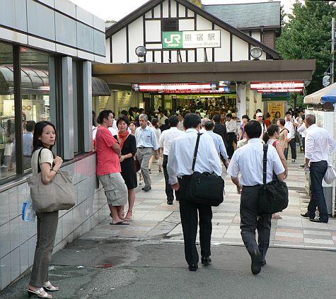 20070801_Harajuku_station.jpg