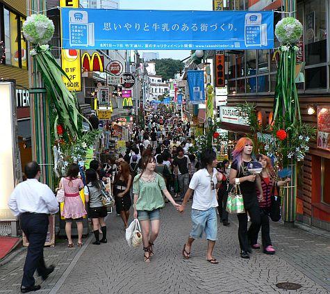 20070801_Harajuku_Takeshita_Dori_west_entry.jpg