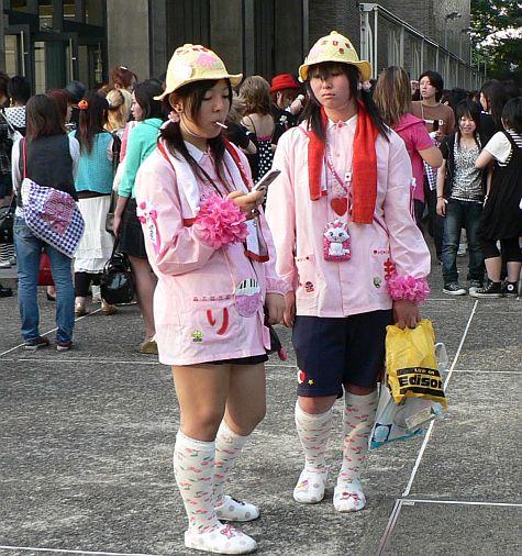20070801_Jinnan_helmets.jpg