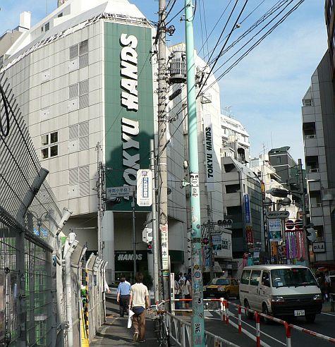 20070801_Shibuya_TokyuHands.jpg