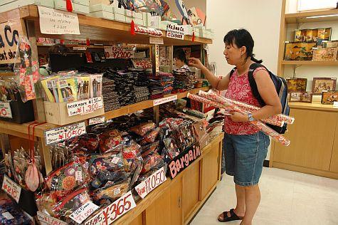 20070803_Oriental_Bazaar_bandanas.jpg