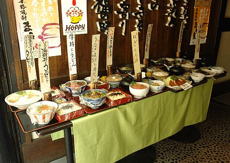 20070804_Ookayama_resto_display.jpg