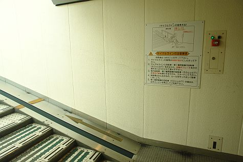 20070804_Tamachi_station_bicycle_parking_belt_up.jpg