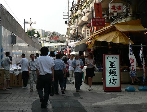 20070811_Ameyoko_north_gate.jpg
