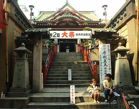 20070811_Ameyoko_Tokudai-ji_entry.jpg