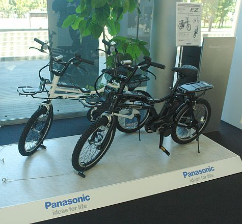 20070811_Panasonic_showroom_bikes.jpg