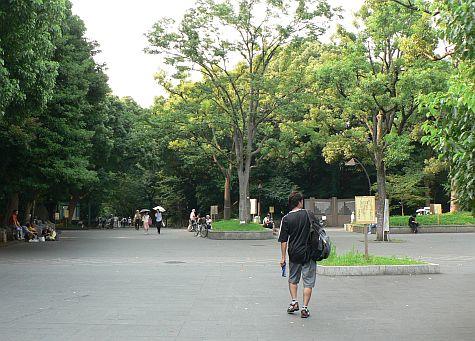 20070811_Ueno_Park_south_entry.jpg