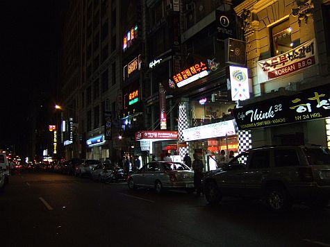 20070823_NYC_W_32nd_Koreatown.jpg