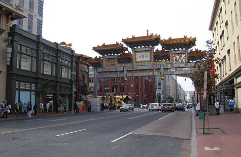 20071018_DC_Chinatown_gate_from_east.jpg