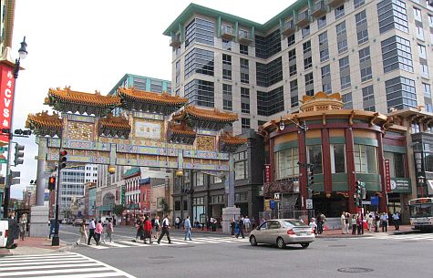 20071018_DC_Chinatown_gate_from_west.jpg