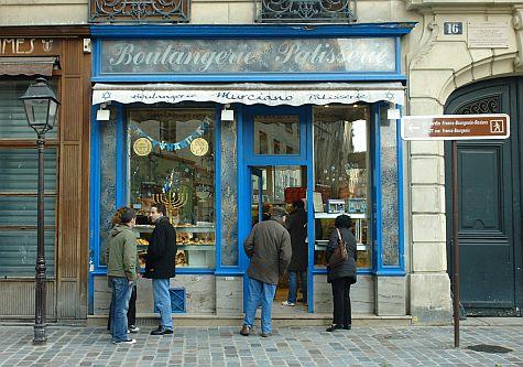 20071209_Jewish_quarter_boulangerie.jpg