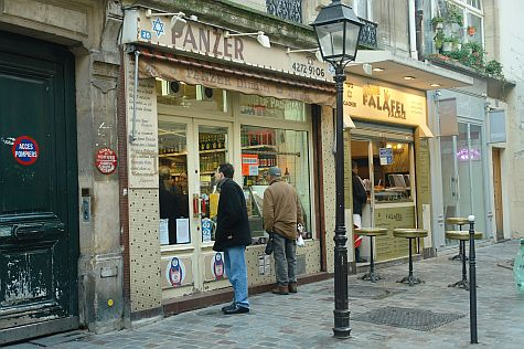 20071209_Jewish_quarter_delicatessen.jpg